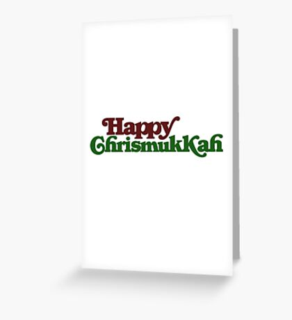 Christmas Hanukkah  Greeting Card