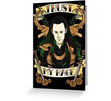 Trust my rage. Greeting Card