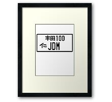 License Plate - JDM  Framed Print