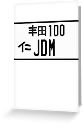 License Plate - JDM  by TswizzleEG