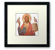 Jesus,Jesus christ,antique art,christian,catholic,faith,God Framed Print