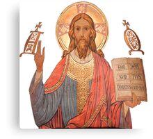 Jesus,Jesus christ,antique art,christian,catholic,faith,God Canvas Print
