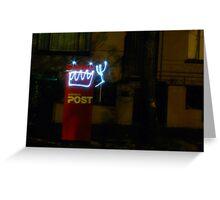 Mail box robot Greeting Card