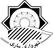 Logo of City of Sari, Iran  by abbeyz71