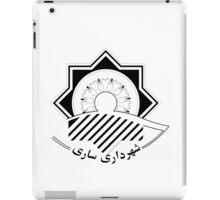 Logo of City of Sari, Iran  iPad Case/Skin
