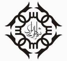 Logo of City of Arak, Iran  T-Shirt