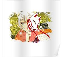 tomoe and his mask Poster
