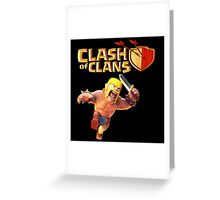 Barbarian Troops COC Greeting Card