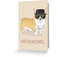 Heisencorg Greeting Card