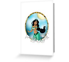 Jasmine with Doves Greeting Card