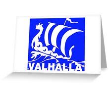 Valhalla 2  Greeting Card
