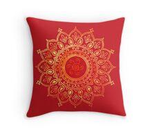 Decorative Indian Sun Throw Pillow