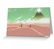 Journey- It Begins Greeting Card