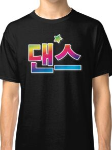 KOREAN word DANCE daenseu Classic T-Shirt