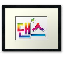 KOREAN word DANCE daenseu Framed Print