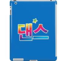 KOREAN word DANCE daenseu iPad Case/Skin