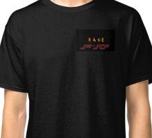fist of rage Classic T-Shirt