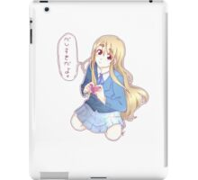 Tsumugi Kotobuki K-ON iPad Case/Skin