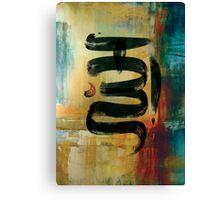 Calligraphy - Allah Canvas Print
