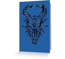 Head of the Dragon Greeting Card