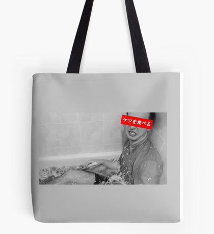 Franku X Box Logo  Tote Bag