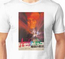 Japanese Apocalypse Now  Unisex T-Shirt