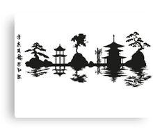 Asian Landscape Canvas Print