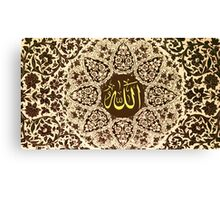 Allah name with ornaments  Canvas Print