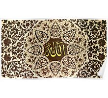 Allah name with ornaments  Poster