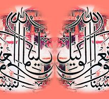 hasbunallh wa nemal wakeel  by HAMID IQBAL KHAN