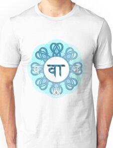 AnderOrNot Unisex T-Shirt