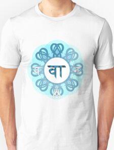 AnderOrNot T-Shirt