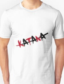 Katana Black and Red Unisex T-Shirt