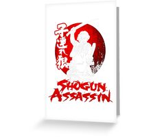 LONEWOLF AND CUB AKA SHOGUN ASSASSIN SHINTARO KATSU JAPANESE RETRO SAMURAI MOVIE  Greeting Card