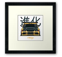 Lancer Evo IX (yellow) Framed Print