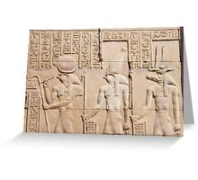 Hieroglyphs  Greeting Card