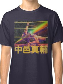 King * Of * Star * Style Classic T-Shirt