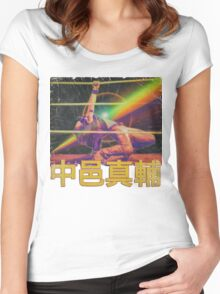 King * Of * Star * Style Women's Fitted Scoop T-Shirt