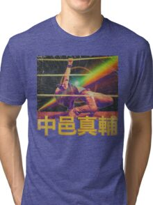King * Of * Star * Style Tri-blend T-Shirt