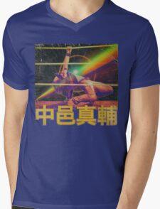King * Of * Star * Style Mens V-Neck T-Shirt