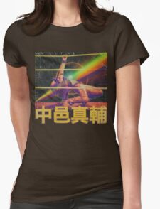 King * Of * Star * Style Womens Fitted T-Shirt