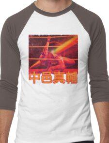 King * Of * Star * Style Blood Reign Men's Baseball ¾ T-Shirt