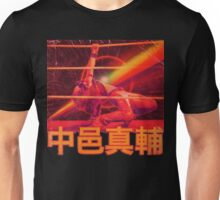 King * Of * Star * Style Blood Reign Unisex T-Shirt
