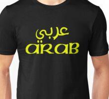 Arab   عربي Unisex T-Shirt