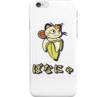 Bananya! iPhone Case/Skin