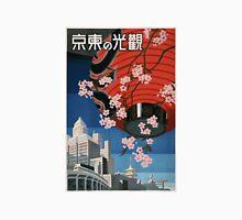 Vintage Japan Cherry Blossom and Lantern Unisex T-Shirt