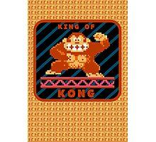 King of Kong Photographic Print