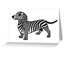 ZEBRA SAUSAGE DOG Greeting Card