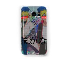 M I N A T O // B O R U T O Samsung Galaxy Case/Skin