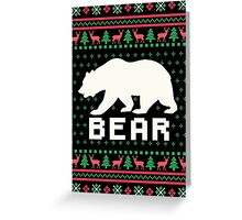 Bear Ugly Christmas Sweater Greeting Card